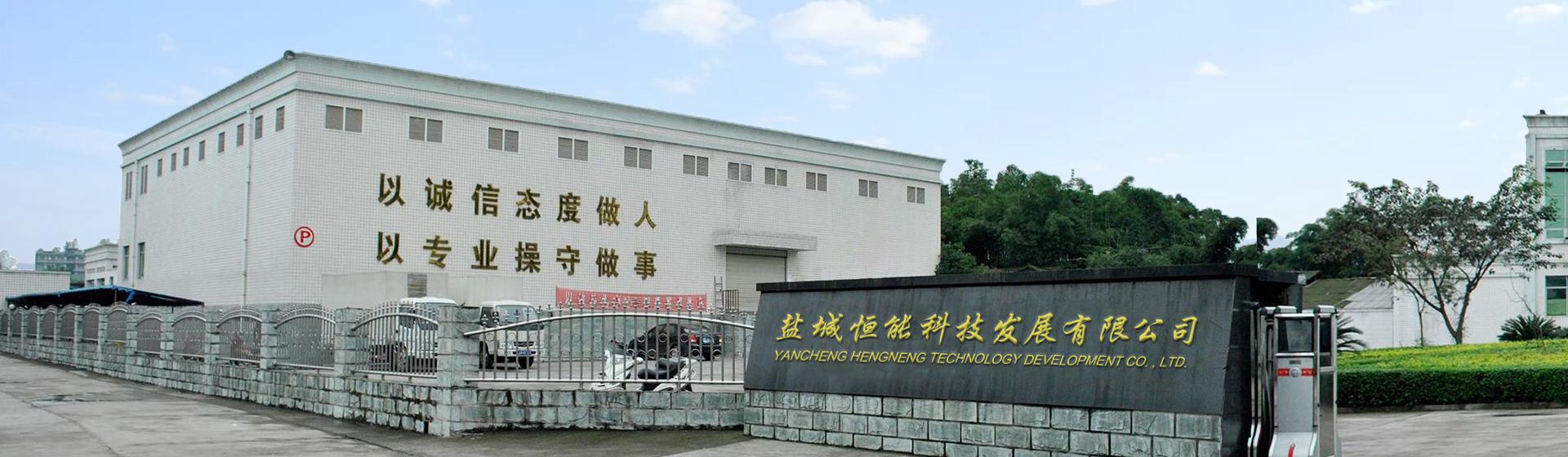 zhenkong烧网lu